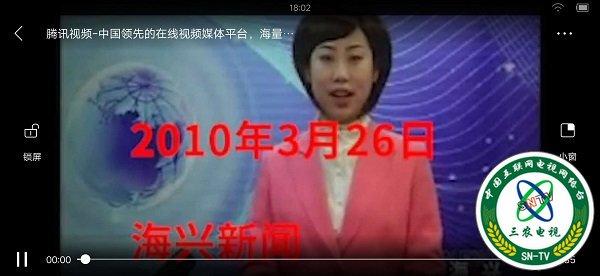 河北海兴县;重点招商企业、几年后违法拆除、导致千万资产流失欲哭无泪
